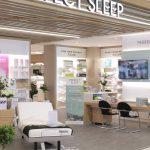 Index Living Mall - Perfect Sleep
