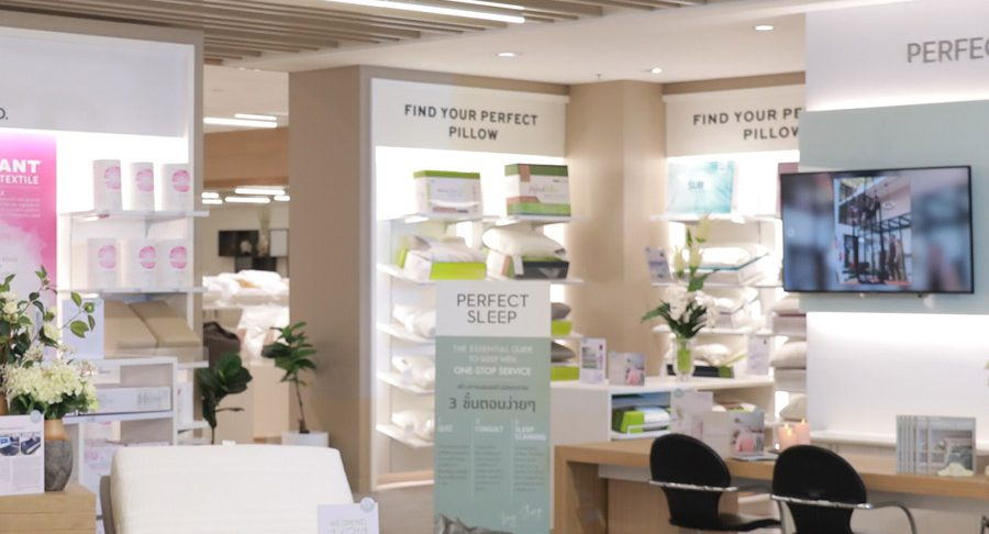 Index Living Mall - Perfect Sleep
