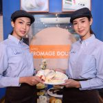 ขนมเลิศรสจาก Le TAO Cafe'